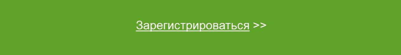 регистрация в партнерке майрентакарме