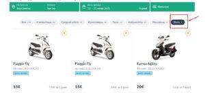 Как выбрать мотоцикл на Крите